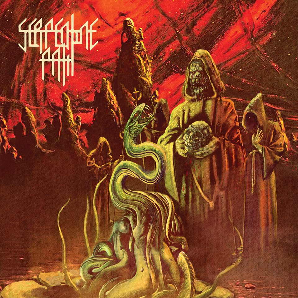 serpentine-path-emanations